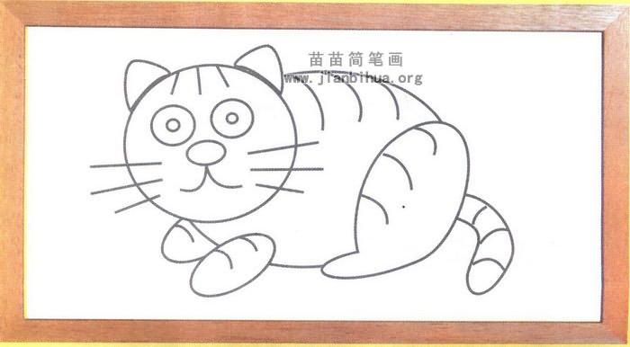 小猫简笔画彩色图片教程