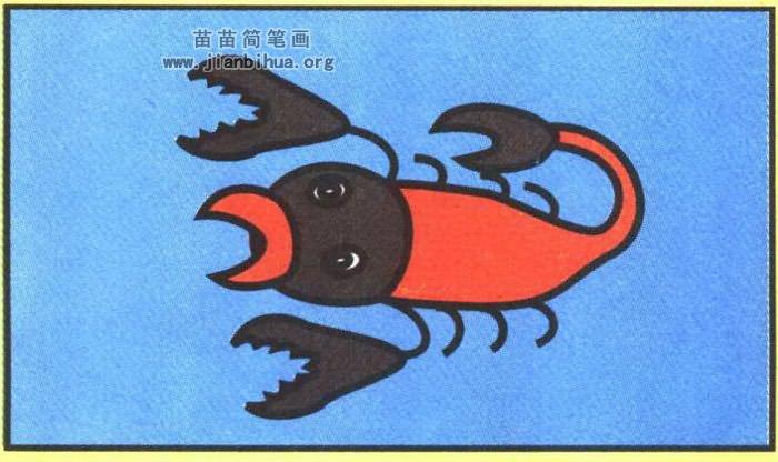 蝎子卡通简笔画图片(彩色版)