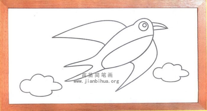小燕子简笔画步骤图解图片