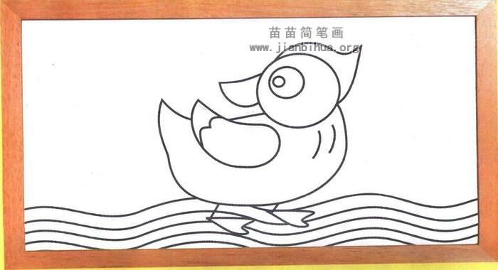 鸳鸯简笔画