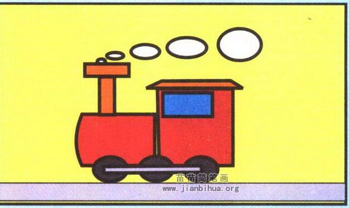 卡通火车头简笔画图片(彩色版)