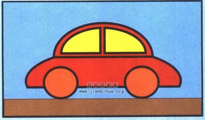 甲壳虫汽车简笔画图解