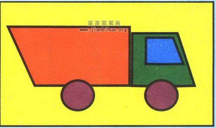 垃圾车简笔画图片教程