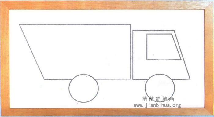 垃圾車簡筆畫圖片教程
