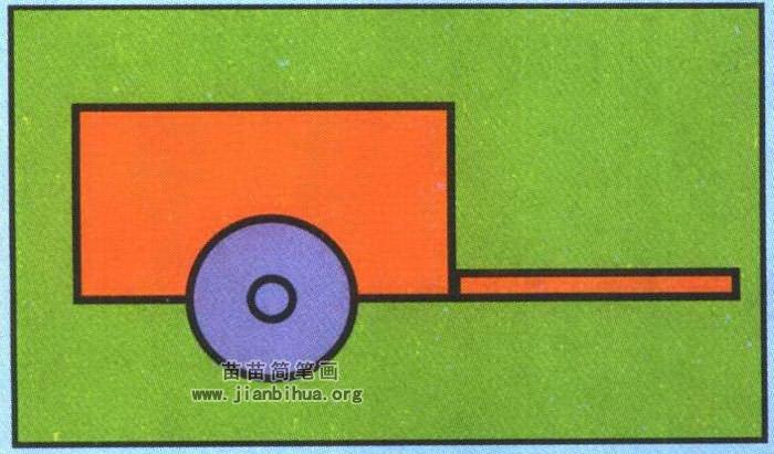 平板车简笔画