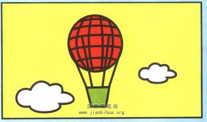 热气球简笔画带颜色彩色图片
