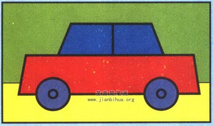 小轿车简笔画