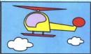 直升机简笔画怎么画图解