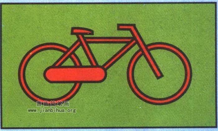卡通自行车简笔画图解