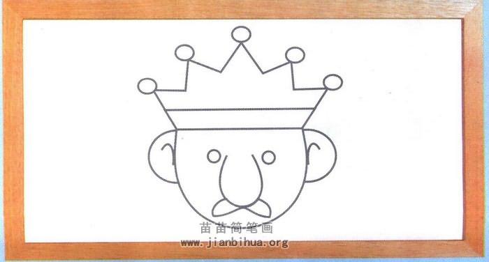 皇帝头像简笔画