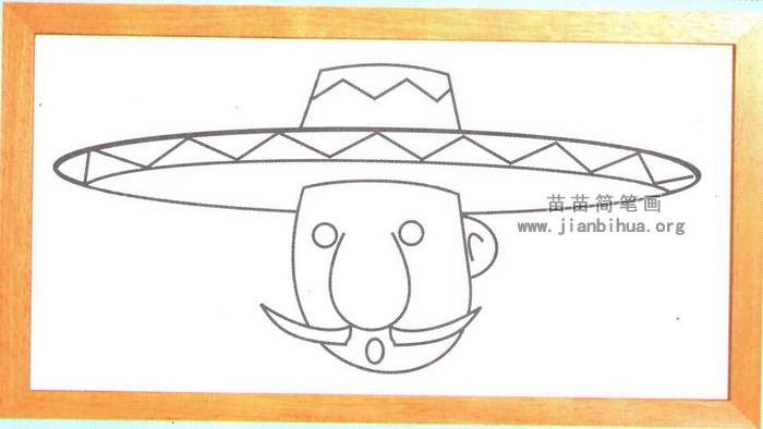 墨西哥人头像简笔画图片 教程