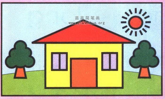 房子简笔画带颜色图片
