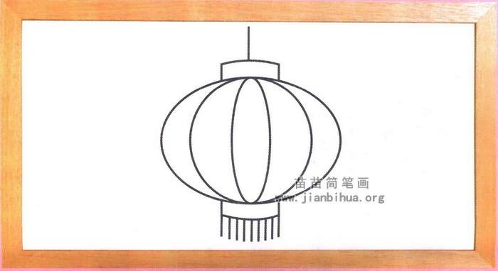 灯笼简笔画简单画法图解