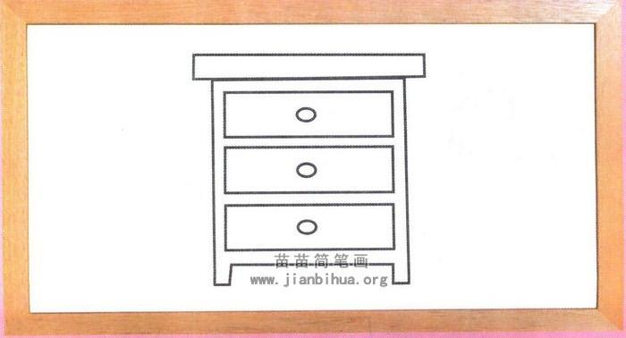 柜子简笔画