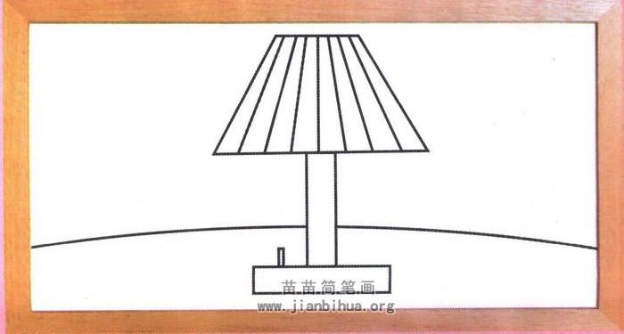 台灯简笔画