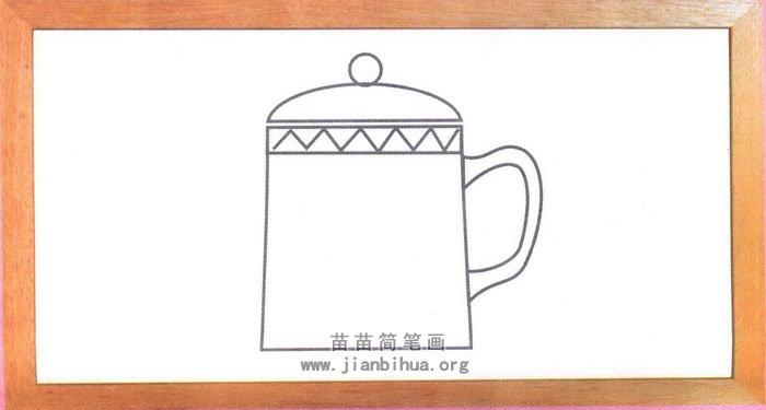 茶杯简笔画图片 教程
