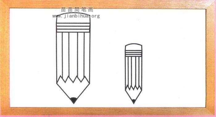 铅笔简笔画