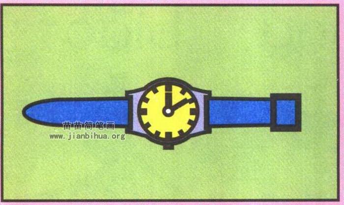 手表简笔画画法图解