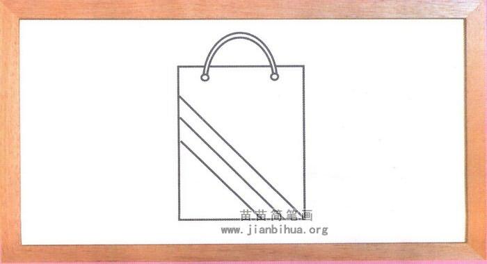 手提袋简笔画图片(未上色版)-手提袋简笔画画法图解