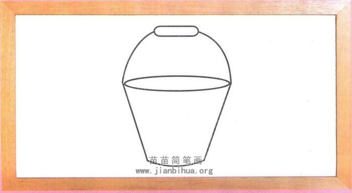 小水桶简笔画图片(未上色版)