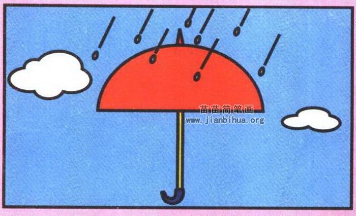 小雨伞简笔画怎么画图解