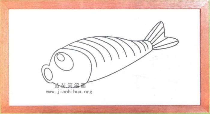 一条鱼简笔画图片 教程