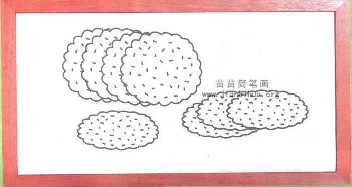 饼干简笔画