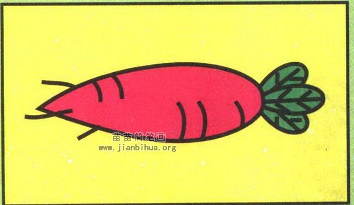 萝卜简笔画怎么画图解
