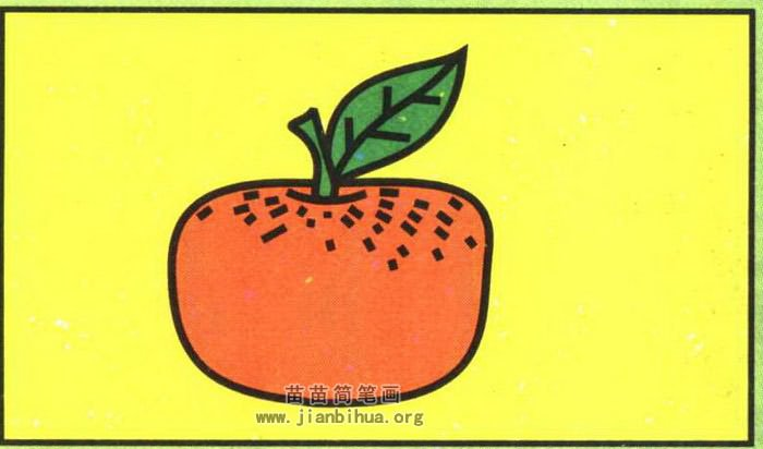 幼儿水果简笔画:桔子简笔画