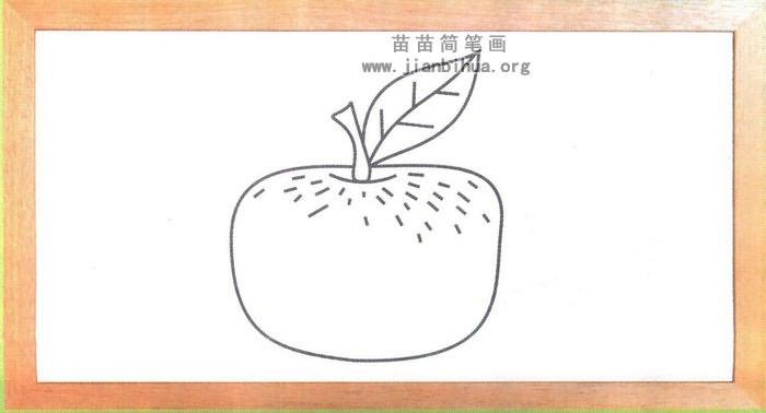 橘子桔子简笔画怎么画图解