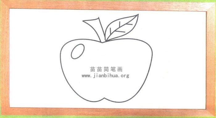 苹果简笔画怎么画图解