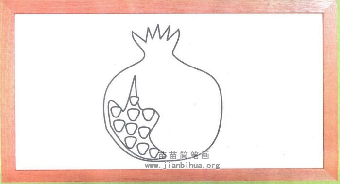 石榴简笔画图片(未上色版) 关于石榴的知识: 石榴是一种浆果,其营养丰富,维生素C比苹果、梨高1~1倍。原产中国西域,汉代传出中原。石榴成熟后,全身都可用,果皮可入药,果实可食用或压汁。对老年人的身体健康有很高营养价值,所以老人应该常吃石榴。石榴是一种珍奇的浆果,其果实营养价值较高。 研究发现,石榴含大量的有机酸、糖类、蛋白质、脂肪、维生素以及钙、磷、钾等矿物质。中医认为,石榴具清热、解毒、平肝、补血、活血和止泻功效,适合黄疸性肝炎、哮喘和久泻的患者及经期过长的女性。