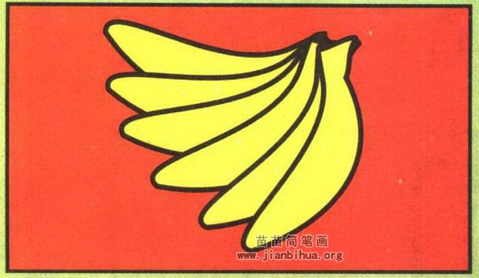 幼儿水果简笔画:香蕉简笔画-婴幼儿-无忧考网