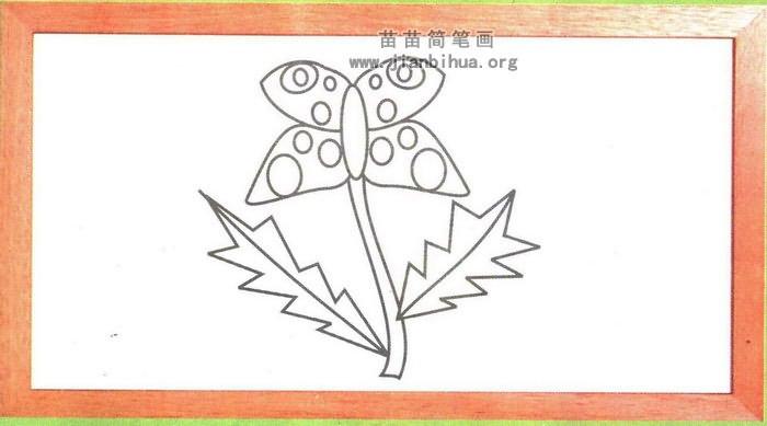 蝴蝶花简笔画图片 教程