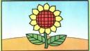 向日葵简笔画彩色图片、教程