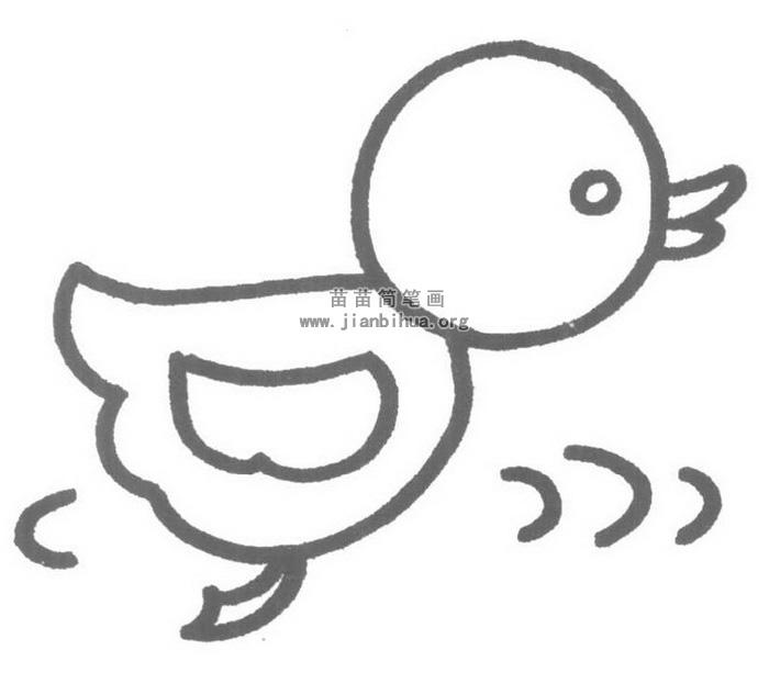 动漫 简笔画 卡通 漫画 手绘 头像 线稿 700_623