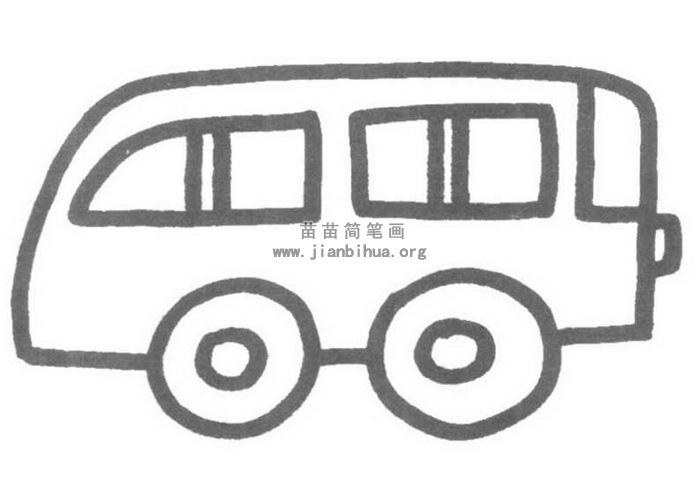 公共汽车儿歌和简笔画教程