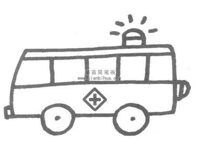 救护车儿歌和简笔画教程