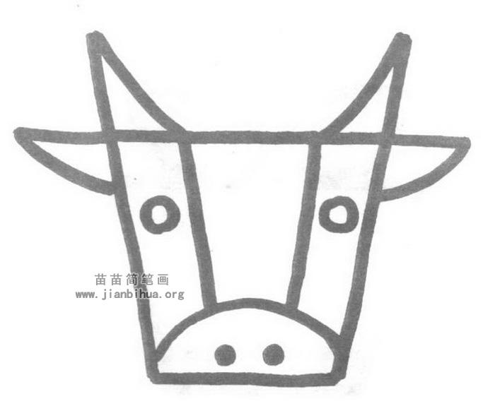牛头简笔画怎么画图解教程