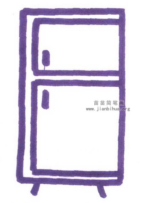 冰箱简笔画怎么画图解教程