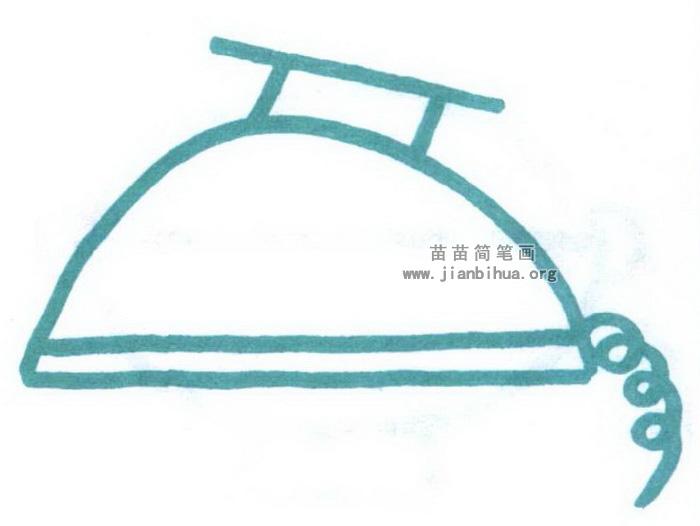 熨斗简笔画怎么画图解教程