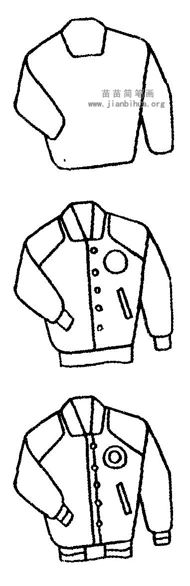 原意可译为:短外衣、外套.