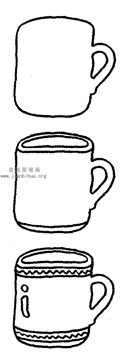 茶杯简笔画图片与知识