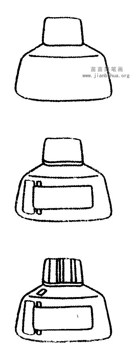 墨水瓶简笔画