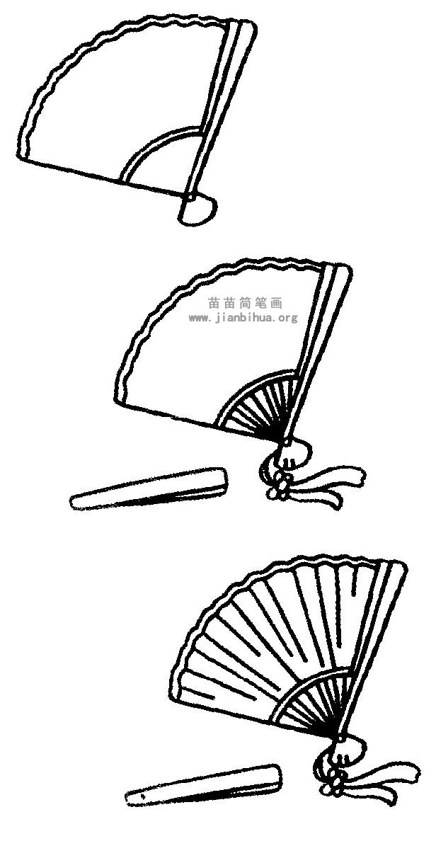扇子简笔画图片与知识