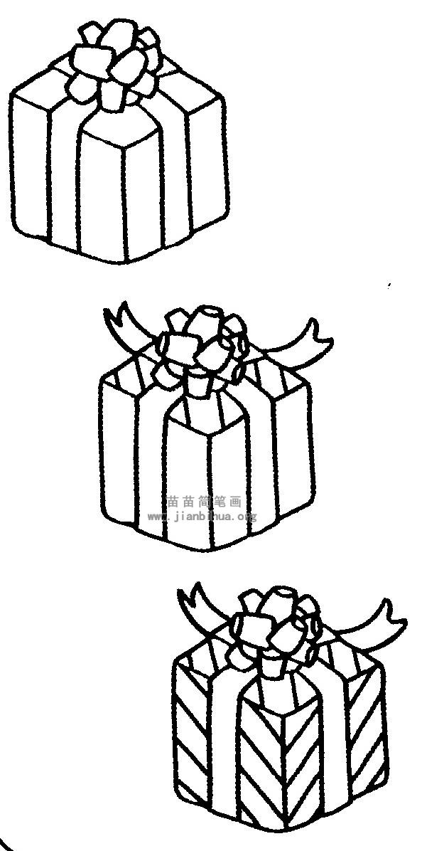 礼物简笔画
