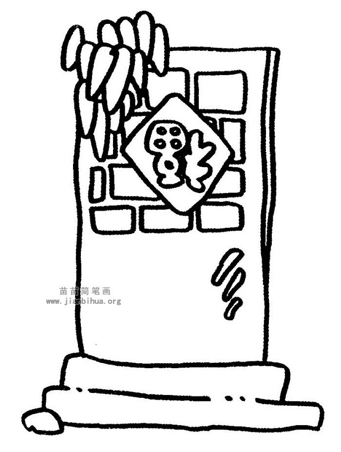 一扇门的简笔画