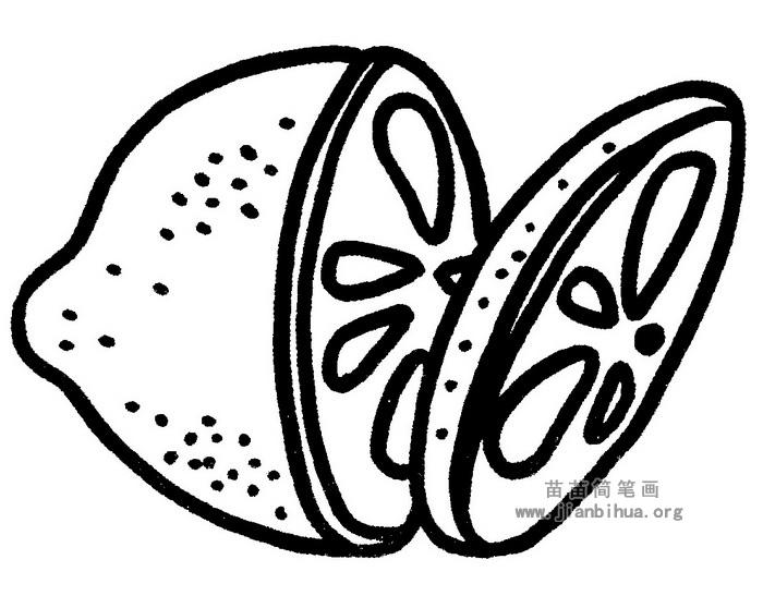柠檬简笔画画法与资料