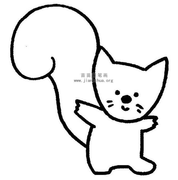 松鼠简笔画