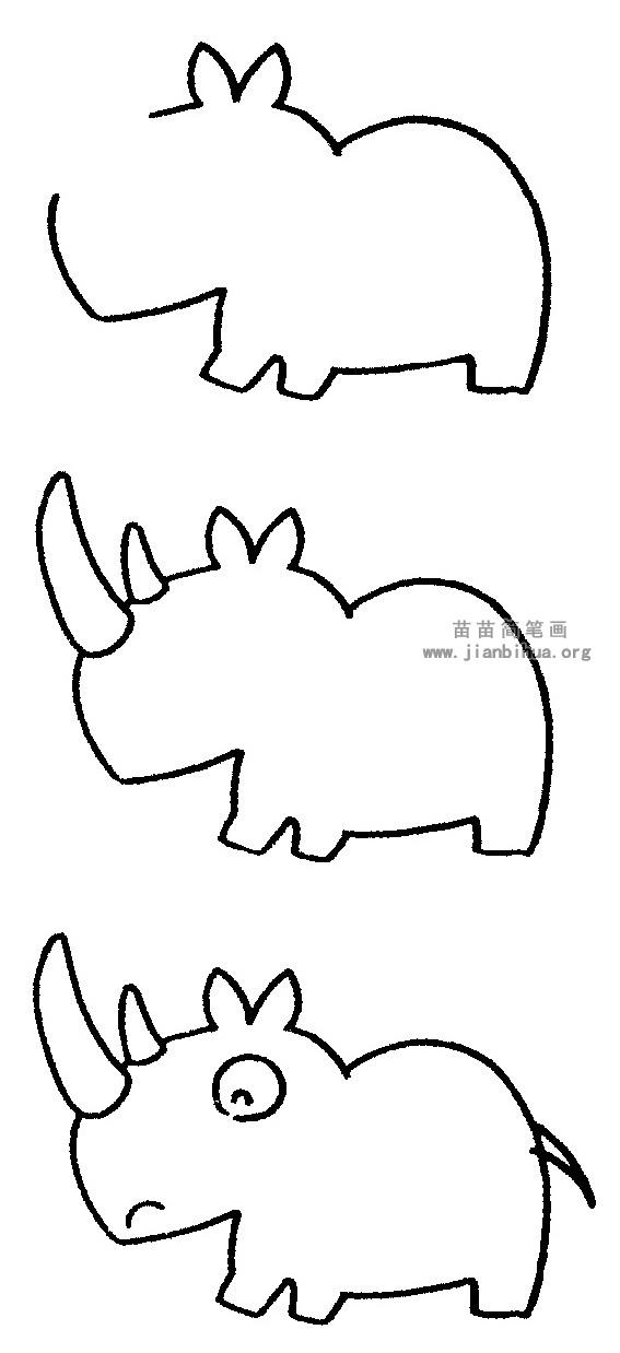 表情 犀牛简笔画 儿歌与知识 表情